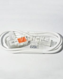 Samsung Data Cable