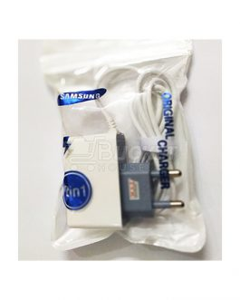 Fast Samsung Charger – 2 USB Output